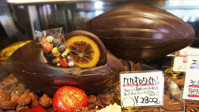 天使の林檎のチョコレート「カカオロワイヤル」