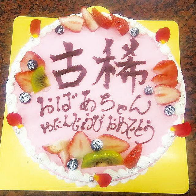 オーダーメイドのケーキ12