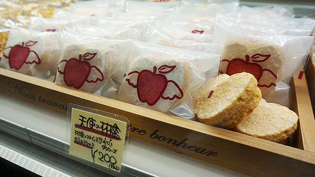 天使の林檎の焼菓子