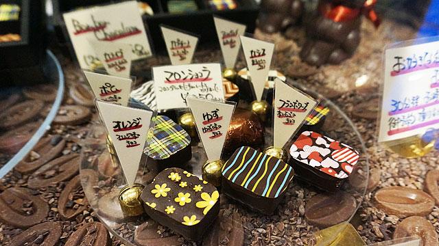 天使の林檎のチョコレート「BonBonChocolat」