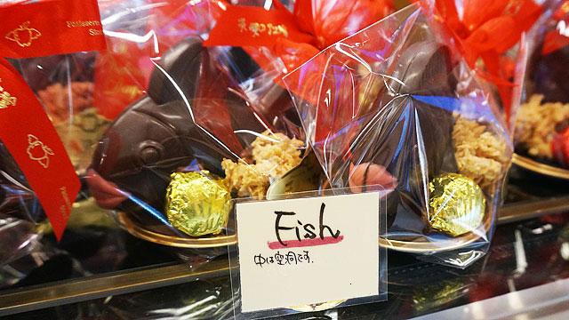天使の林檎のチョコレート「Fish」