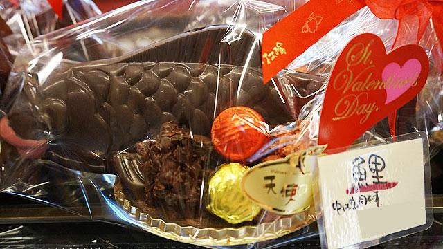 天使の林檎のチョコレート「鯉」